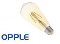 Ampoule LED culot E27 4.5W teintée
