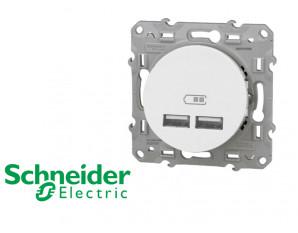 Prise USB double Schneider Odace