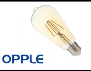 Ampoule LED ST64 culot E27 4.5W teintée
